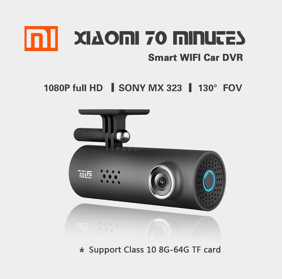 Xiaomi 70 Meters Recorder DVR 1080P